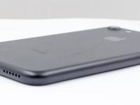 Cuanto cuesta un Iphone 7